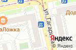 Схема проезда до компании Магазин по продаже продовольственных товаров в Екатеринбурге