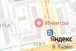 Схема проезда до компании Едим Дома! в Екатеринбурге