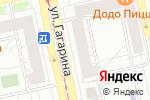 Схема проезда до компании Luxnovias в Екатеринбурге