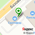Местоположение компании MixCom