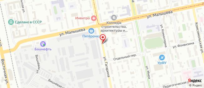 Карта расположения пункта доставки Westfalika в городе Екатеринбург