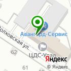Местоположение компании Инвацентр