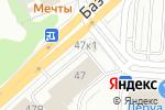 Схема проезда до компании Домашний Мастер в Екатеринбурге