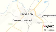 Отели города Карталы на карте