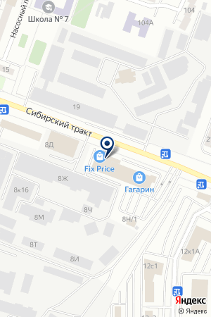 Drive Fitness на карте Екатеринбурга