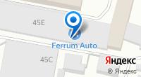 Компания БЕКА-Урал на карте