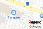 Схема проезда до компании РАЙТ в Екатеринбурге