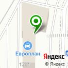Местоположение компании RuPlans