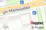 Схема проезда до компании Росток в Екатеринбурге