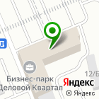 Местоположение компании СпецЦементСервис, ЗАО