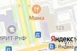 Схема проезда до компании Агат-А в Екатеринбурге