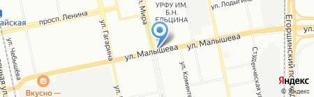 Мастерская по ремонту обуви и изготовлению ключей на ул. Малышева на карте Екатеринбурга