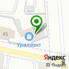 Местоположение компании Уралзонт