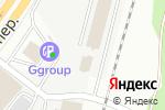 Схема проезда до компании Химическая продукция в Екатеринбурге
