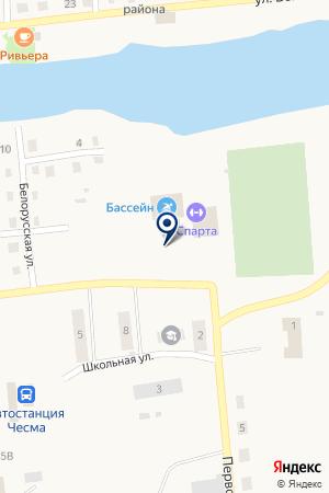 МЕДИЦИНСКАЯ СТРАХОВАЯ КОМПАНИЯ АСТРА-МЕТАЛЛ (ПРЕДСТАВИТЕЛЬСТВО) на карте Чесмы