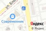 Схема проезда до компании Золотая корона в Екатеринбурге