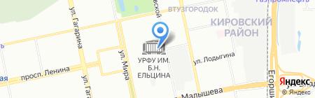 Почтовое отделение №2 на карте Екатеринбурга