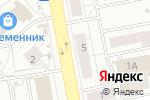 Схема проезда до компании Фортуна-ЕК в Екатеринбурге