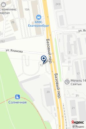 Каток на карте Екатеринбурга