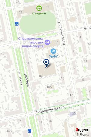 Взлет-Свердловское отделение на карте Екатеринбурга