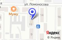 Схема проезда до компании ЖИЛКОМСЕРВИС в Серове