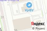 Схема проезда до компании Уралгеопроект в Екатеринбурге