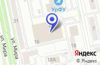 Схема проезда до компании МЕДИА ДОМ в Екатеринбурге