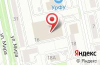 Схема проезда до компании Фонд Развития Студенческого Спорта Гоу Впо Угту-Упи в Екатеринбурге