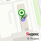 Местоположение компании КАДФЕМ Си-Ай-Эс