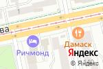 Схема проезда до компании Альпина в Екатеринбурге