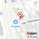 ООО Скай Прогресс Екатеринбург