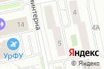 Схема проезда до компании Никита в Екатеринбурге