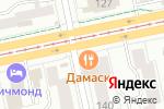 Схема проезда до компании Старый дамаск в Екатеринбурге