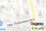 Схема проезда до компании Тигруня в Екатеринбурге