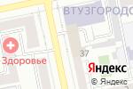 Схема проезда до компании ГЛАНС-М в Екатеринбурге