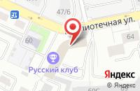 Схема проезда до компании Эском в Екатеринбурге
