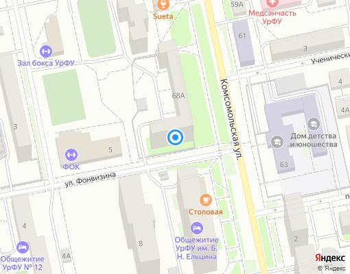 Товарищество собственников жилья «Фонвизинский» на карте Екатеринбурга