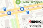 Схема проезда до компании Белогорье в Екатеринбурге