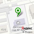 Местоположение компании Екатеринбургская детская театральная школа
