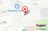 Схема проезда до компании Уралосибирская Нефтяная Компания в Екатеринбурге