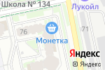 Схема проезда до компании Строительный двор в Екатеринбурге