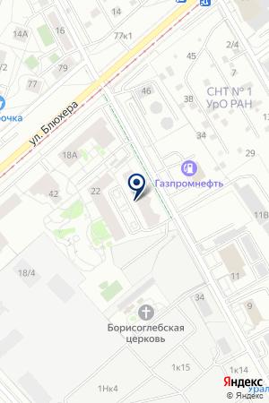 БагноУрал на карте Екатеринбурга