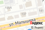 Схема проезда до компании Троекуров в Екатеринбурге