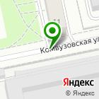 Местоположение компании ИскраУралТЕЛ-Софт