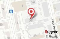 Схема проезда до компании Альянс в Екатеринбурге
