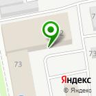 Местоположение компании Pozitiv-avto