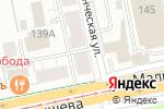 Схема проезда до компании ШинаУрала в Екатеринбурге