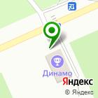 Местоположение компании Динамо