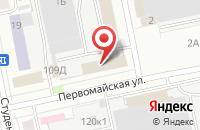 Схема проезда до компании Гранд-Реклама в Екатеринбурге
