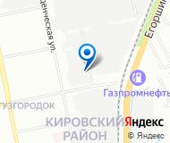 """Торговый дом """"Антей"""" ООО"""